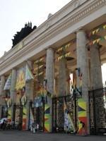 Гуляющие единицы и временный «Гараж» в Парке Горького