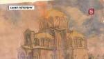 Греки, проживающие в Петербурге, требуют восстановить греческий собор, уничтоженный в советские годы