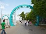 Парк Горького разделят на три зоны