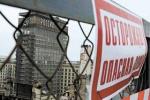 Лужков не упустит «Россию». Московские власти развязали руки Шалве Чигиринскому