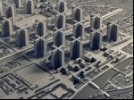 Общество армированного бетона