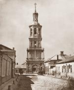 Старые фотоснимки: Москва в XIX веке. Часть III