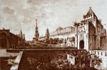 Старая Москва в гравюрах и рисунках XVI-XIX вв.