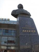 Полуостров ЗИЛ: новый проект на 15 млрд долларов затмит «Москва-Сити»