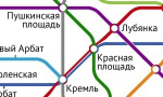 Челябинский дизайнер предложил упростить московское метро