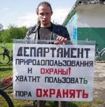 Кто здесь власть: Антон Кульбачевский о том, почему в Москве не может быть заповедников