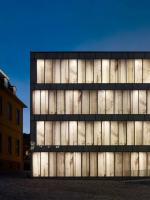 «Музейная витрина» для книг