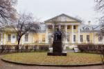 Дом Наташи Ростовой