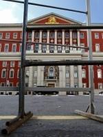 Центр Москвы ждет большая стройка