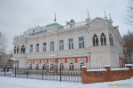 Екатеринбургские кружева: Екатеринбург. Часть 1