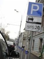 Платные парковки превратили работу городских депутатов в ад