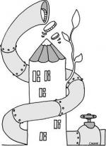 Деловые новости  Небоскреб в алмазах. Шалва Чигиринский построит в Ханты-Мансийске 56 этажей по проекту Нормана Фостера