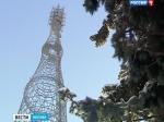 Шуховская башня готовится к реставрации