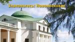 Столичные власти устроят для туристов экскурсии по «новой Москве»