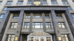 Госдума примет законопроект об ускоренном изъятии земель новой Москвы