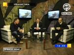 Телепроект «Урбанистика»: Архитектор Сергей Чобан и девелопер Игорь Водопьянов