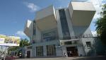 Здание Театра Романа Виктюка в Москве отреставрируют за 152 млн. руб.