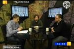 Телепроект «Урбанистика»: Владимир Фролов и Митя Харшак