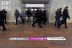 Столичное метро кинулось под ноги пассажирам