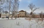 Усадьба Старое Зимино