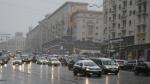 Центр Москвы отдадут пешеходам на выходные
