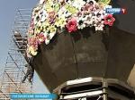 Букет цветов работы Церетели