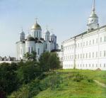 Список ЮНЕСКО и Россия