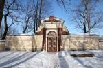 Ради строительства паркинга в Пушкине снесут Дворцовые теплицы