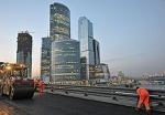 "Москва перестраивает ""Сити"""