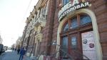 Томские власти в 2013 г определятся с будущим Дома офицеров