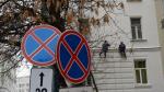 Благоустройство городов к ЧМ-2018 сведется к обновлению фасадов