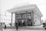 Москва теряет краски