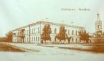 Что изменилось в облике Симбирска в начале 19 века?