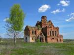 По пути в Белёв и Болхов. часть I