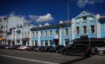 Екатеринбург. Модерн. Обзорная экскурсия № 4
