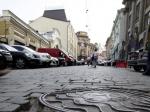 Москва сменит вывески