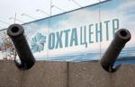 «Газпром» продавливает экспертизу по Охтинскому мысу, которая признает, что там одни «гнилые доски и разбитые черепки»