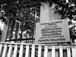 Дом Мельникова: корректировать нужно обращения застройщиков, а не обращение защитников