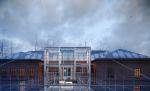 Музей современного искусства в здании земской школы