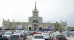 Привокзальная площадь Волгограда