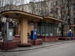 Старейшую бензоколонку Москвы могут снести