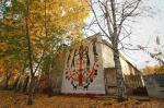 Новая география: Как превратить пустырь в центре Томска в аллею имени Гоголя