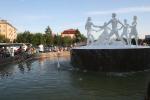 Фонтан в Волгограде