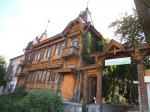Дома Юлия Поплавского в Самаре