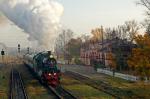 «Архнадзор» открывает выставку, посвященную утратам железнодорожного наследия