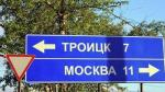 Мэрия привлекает «новых москвичей» к поиску достопримечательностей