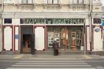 Как отреставрировали историческую вывеску булочной на Покровке