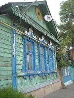"""Старый Орел. Карачевская улица. """"Мценский дом"""""""