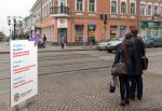 Будущее Городских проектов