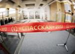 От «Спасской» до новых станций добираться годами